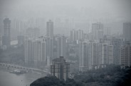 2012_Chongqing__In_the_mist_of_#1 5