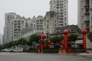 2012_Chongqing__Residential_compound_n1_ 017